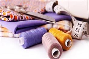 reduction of budget allocation for textile sector