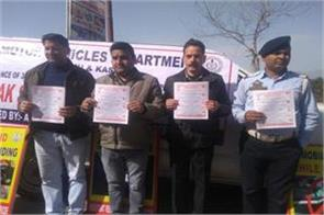 road safety week organised in katra