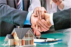 sbi gives gifts to customers big advantage over home loan