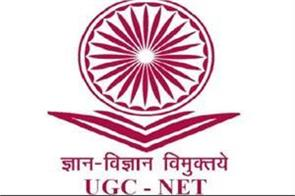 gndu conduct ugc net coaching from february 25