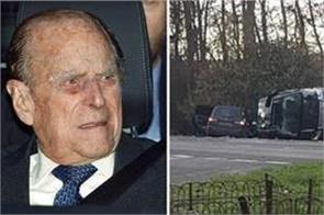britain s prince philip gives up driving licence after car crash