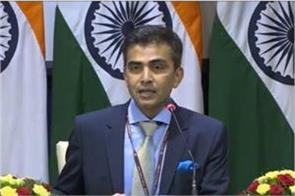 pulwama terror attack india summoned pakistan high commissioner