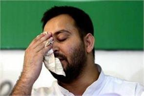 bihar government will probe expenditure of bungalow of tejashwi