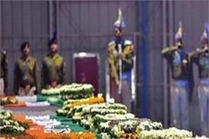 indian army officers rewarded with black band in memory of martyrs