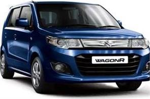 maruti sales moderate
