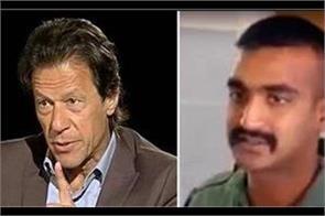 surgical strike 2 pakistan india qureshi