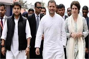 congress active before lok sabha elections