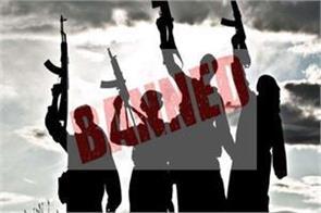 banned on tehreek ul mujhadeen in jk