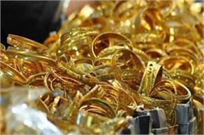 gold rolled rupees 270 and silver 330 rupees