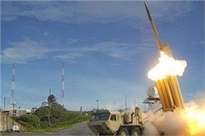 india us talks on missile defense cooperation pentagon