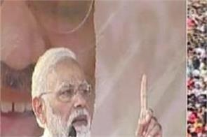 pm modi ended speech in 14 minutes