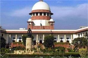 ayodhya case hearing on february 26