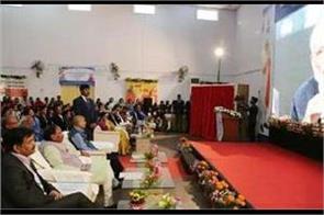 pm modi lays foundation stone of jharkhand s first women s university campus
