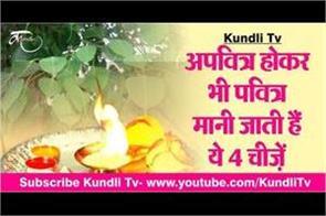 religious concept of vishnu smriti