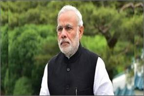 modi laid the foundation of the first university in ladakh