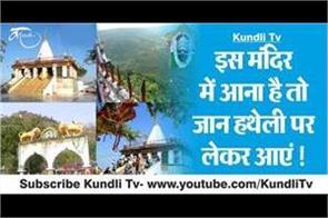 devi sharda mandir in maihar satna madhya pradesh