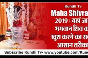 heres the easiest way to please lord shiva