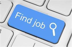 tpsc jobs  job news in hindi rojgar samachar