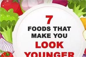 7 foods that make you look younger