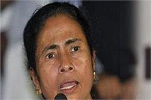 mamata banerjee attack on modi government