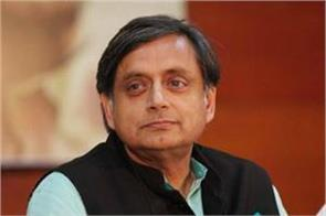 sunanda pushkar s death case now hearing against tharoor in sessions court