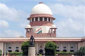sc to hear centre plea seeking stay on possible eviction of tribals