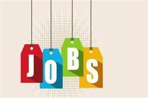 iocl jobs job news in hindi rojgar samachar
