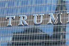 trump company pulls back with new hotels plan