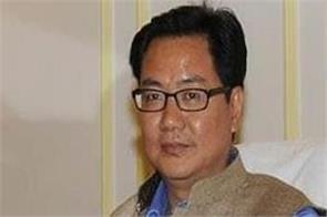 rijiju says congress used bangladeshi intruders for vote bank