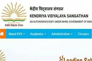 application for admission in kv schools from march 1