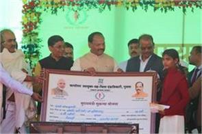 chief minister sukanya yojana benefit 27 lakh families state cm raghubar das