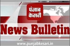 news bulletin on pm narendra modi and kulgam encounter
