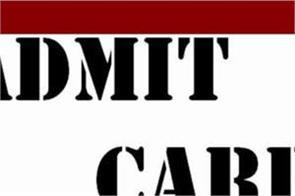 sc cpo admit card 2019