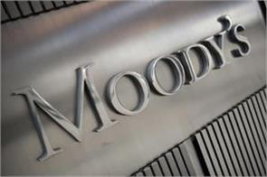 moody s not good for the success of two year fiscal deficit target