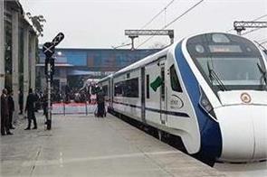vande bharat express tundla station rpf delhi agra