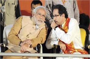 if modi will be pm then our cm will be in maharashtra shiv sena