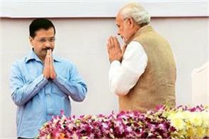 modi give full state status to delhi kejriwal