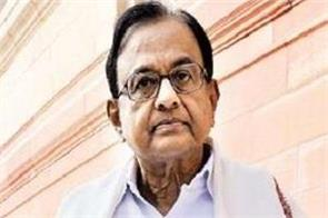 hc allows p chidambaram to place additional documents in anticipatory bail