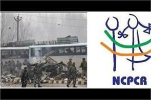 cbse ncpcr gives relief to children of martyrs of pulwama attack