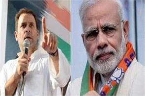 bjp and congress in lok sabha elections