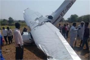 maharashtra trainee aircraft crashed in pune pilot injured