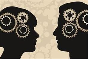 women have more active brains than men