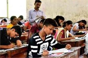 cheating in board exams action will be taken collector