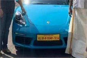 the most expensive car number in kerala is worth rs 31 lakhs