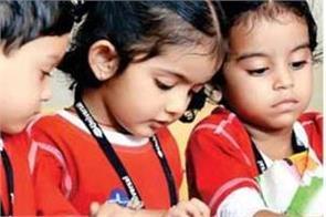 children in delhi government schools get welcome kit