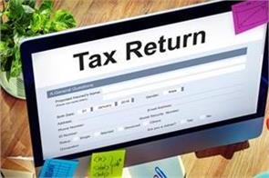 learn how much change tax slabs after independence