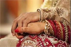 will not be able to divorce on the basis of leprosy