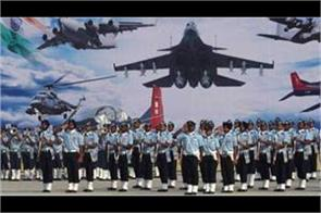 indian air force issued admit card for airman recruitment
