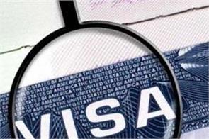 nine indians arrested for non visa visa in sri lanka
