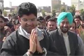 dushyant refutes abhay by citing legal action